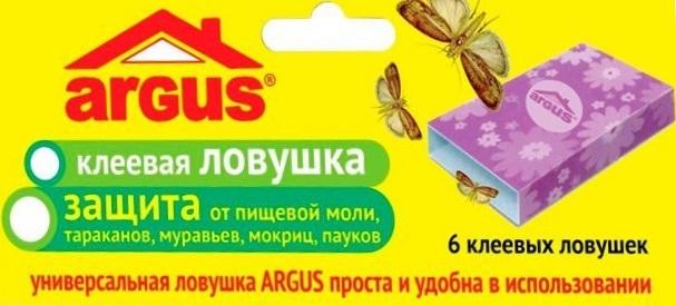 Ловушки от пищевой моли